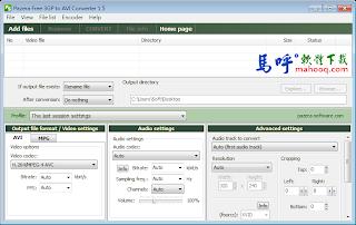 手機影片轉檔程式 Pazera Free 3GP to AVI Converter 免安裝下載,手機影片檔案轉AVI或MPEG格式
