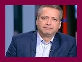 بــرنـامـج الحياة اليوم مع تامر أمين حلقة الجمعة 28-4-2017