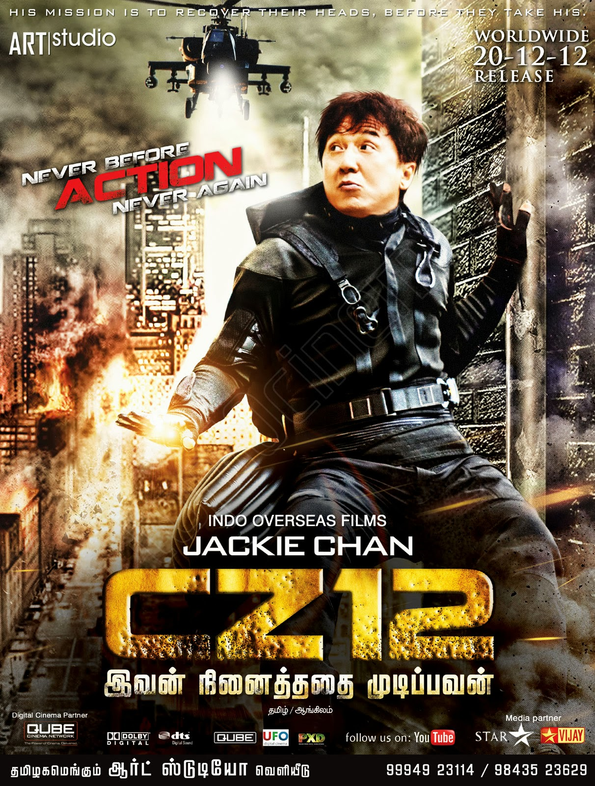 Watch CZ12 Ivan Ninaithathai Mudippavan (2012) Bluray Rip Tamil Dubbed Original Tamil Audio Full Movie Watch Online For Free Download