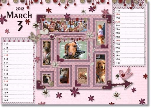 DSB Calendar 3月