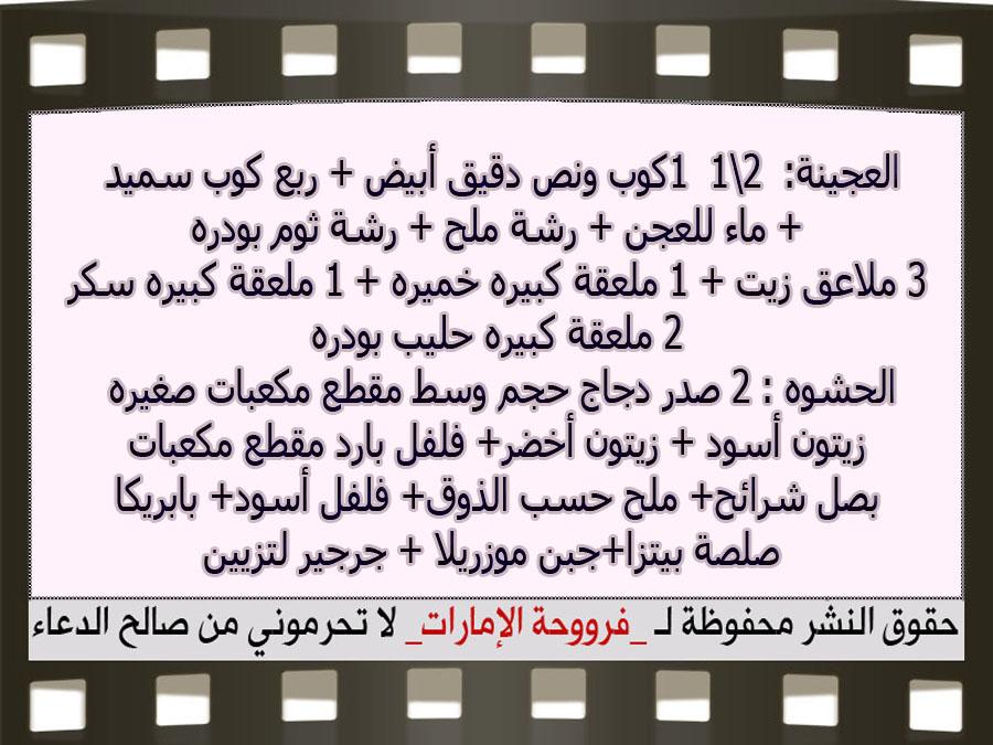 http://1.bp.blogspot.com/-ZScOS2AxvaE/VZALHST9roI/AAAAAAAAQ4k/nOGJAmD1sA8/s1600/3.jpg