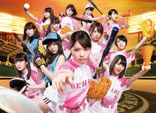 [Resim: hatsumori-bemars-dvd-01.jpg]