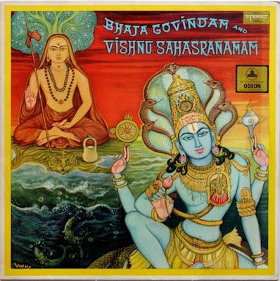 Bhaja govindam by ms subbulakshmi online dating 1