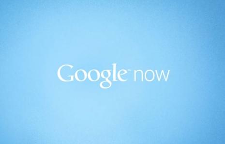 Fitur Google Now untuk Semua Ponsel Android via Google Talk