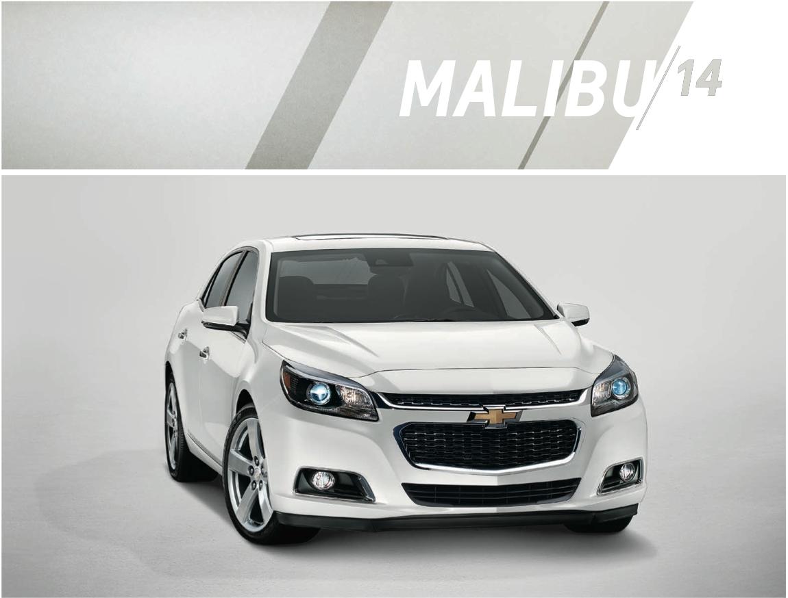 2014 Chevy Malibu