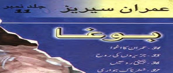 http://books.google.com.pk/books?id=tO2yBAAAQBAJ&lpg=PP1&pg=PP1#v=onepage&q&f=false