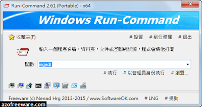 Run-Command