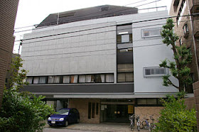 Hombu Dojo Tokyo