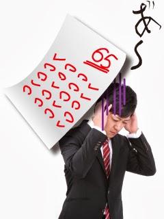 赤点を取った社員の写真(イメージ)