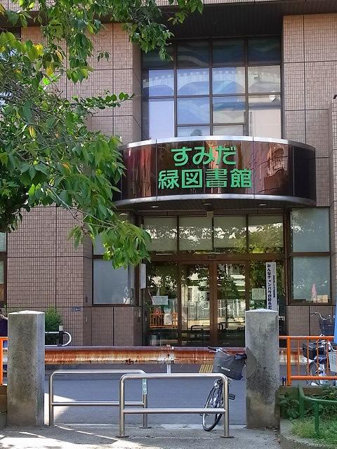 自転車の 亀戸 自転車 駐輪場 : perfect comes from perfect: 東京 ...