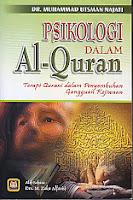 toko buku rahma: buku psikologi dalam al-quran, pengarang dr. muhammad utsman najati, penerbit pustaka setia