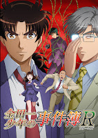 Kindaichi Shounen no Jikenbo Returns 2 Capitulo 15