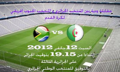 ترددات القنوات الناقلة التي سوف تذيع و تبث مباراة الجزائر و جنوب افريقيا اليوم السبت 12-01-2013 match algeria Vs South Africa