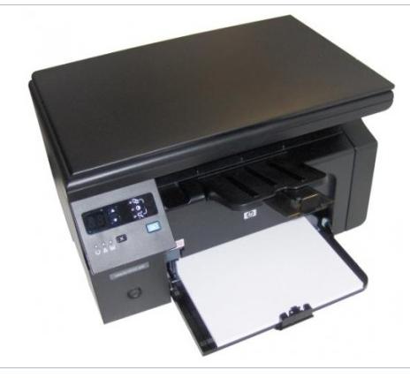 программа для сканирования hp laserjet m1132 mfp скачать бесплатно