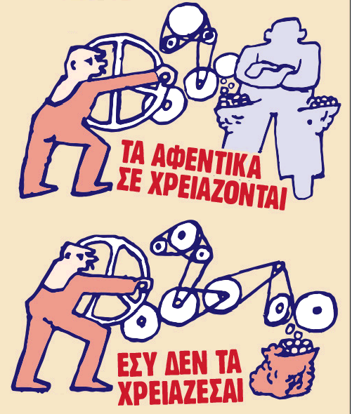 ΧΩΡΙΣ ΕΣΕΝΑ ΓΡΑΝΑΖΙ ΔΕ ΓΥΡΝΑ