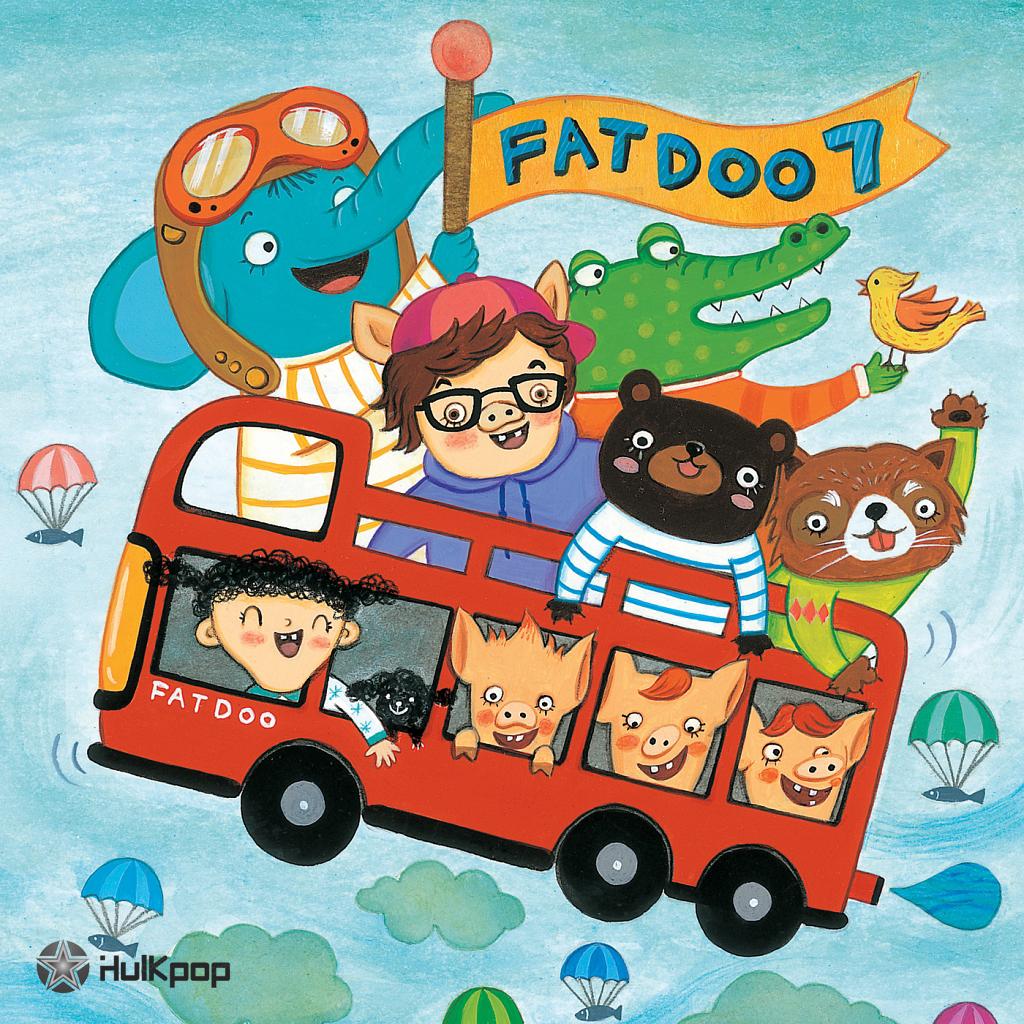 FatDoo – Vol.7 The Sad, Scary and Funny Diary