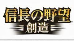 信長之野望14 創造 攻略索引 (8/28更新)