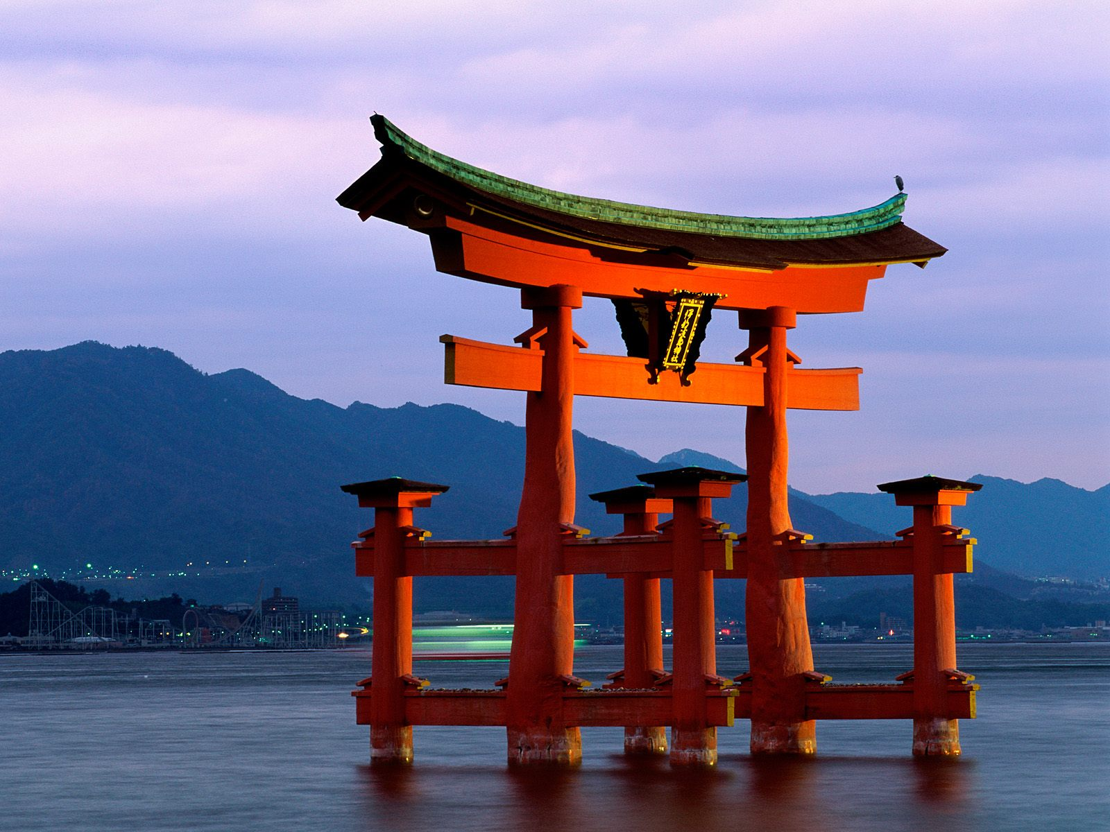 hiroshima shinto shrine Unesco/nhk videos on heritage the island of itsukushima, in the seto inland sea, has been a holy place of shintoism since the earliest times the first shrine buildings here were probably.