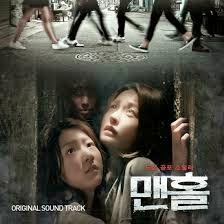 http://sinopsis-film-keren.blogspot.com/2015/05/sinopsis-film-korea-manhole.html