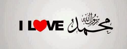 Contoh nabi Muhammad