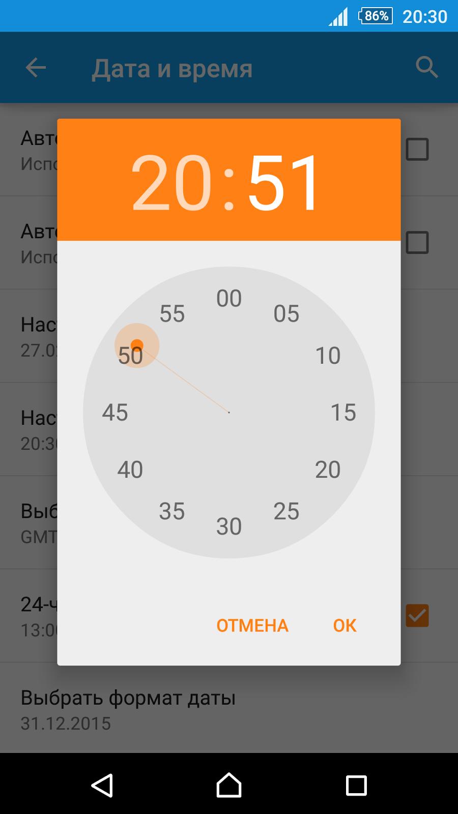 как убрать часыс экрана в андроид