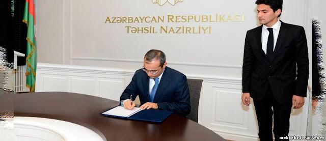 """Təhsil naziri yeni müsabiqələrinin keçirilməsi haqqında"""" əmr imzalayıb"""