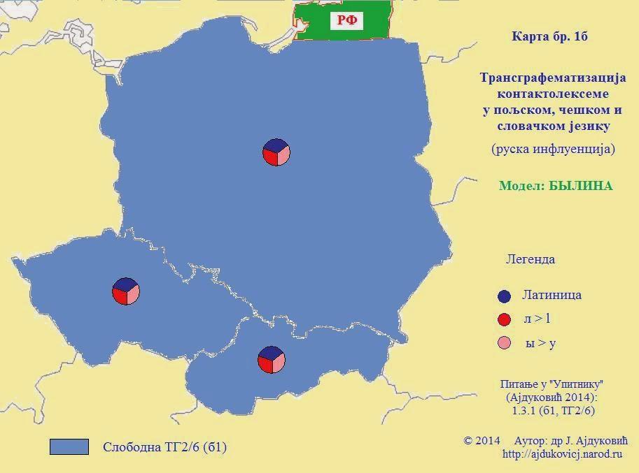 Карта број 1б