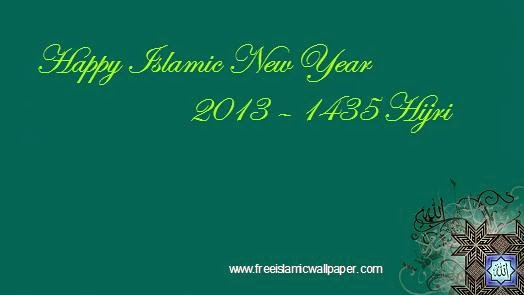 Free Happy Islamic New Year 2013 1435 Hijri wallpapers