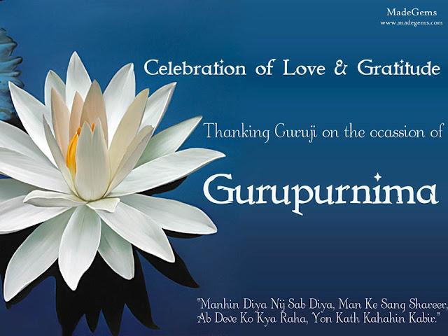 Best Guru Purnima Quotes Wallpapers