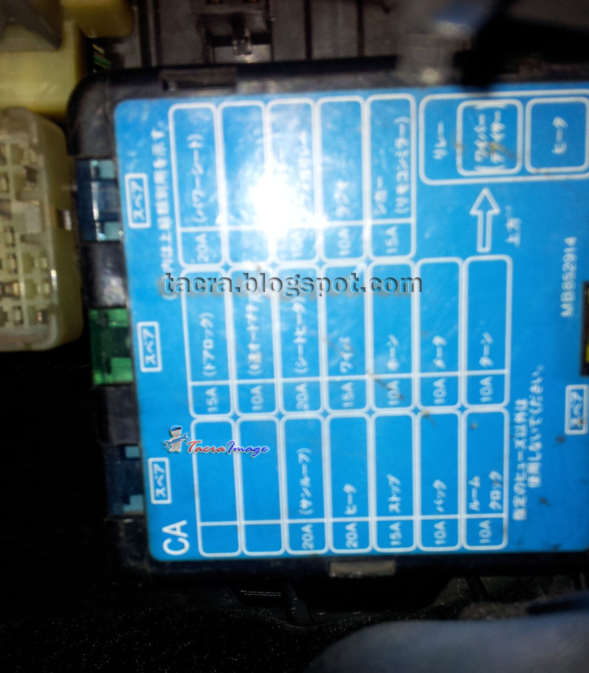 b tacra's diy garage 4g9x fuse & relay proton wira fuse box layout at gsmx.co