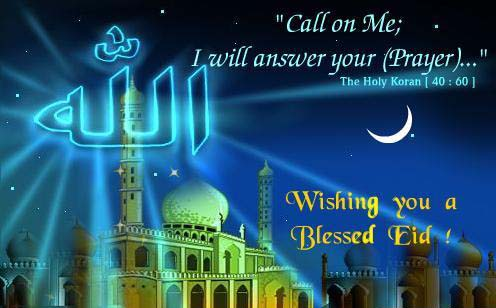 ramadan-images-quotes-wishes-to-share-whatsApp