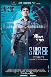 Shree (2013) Hindi Movie Poster
