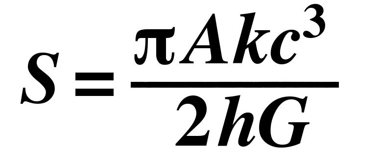 A complicated mathematical equation