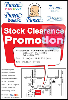 Pureen Stock Clearance Promotion 2012