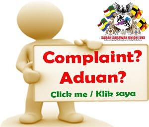 Public Complaint / Aduan