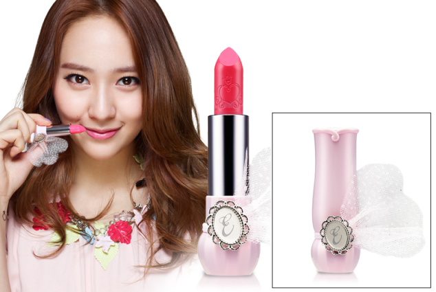 Etude House Dear My Blooming Lips-talk - Etude Pink