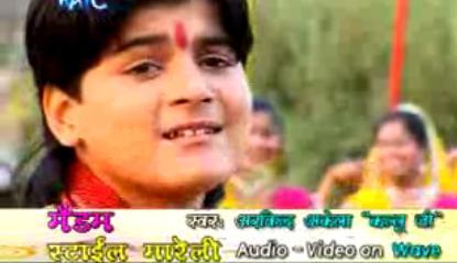 Download Bhojpuri Pawan Singh Song