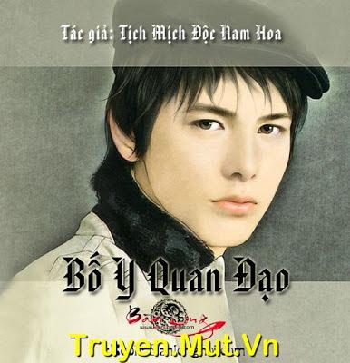 Bố Y Quan Đạo - Tịch Mịch Độc Nam Hoa