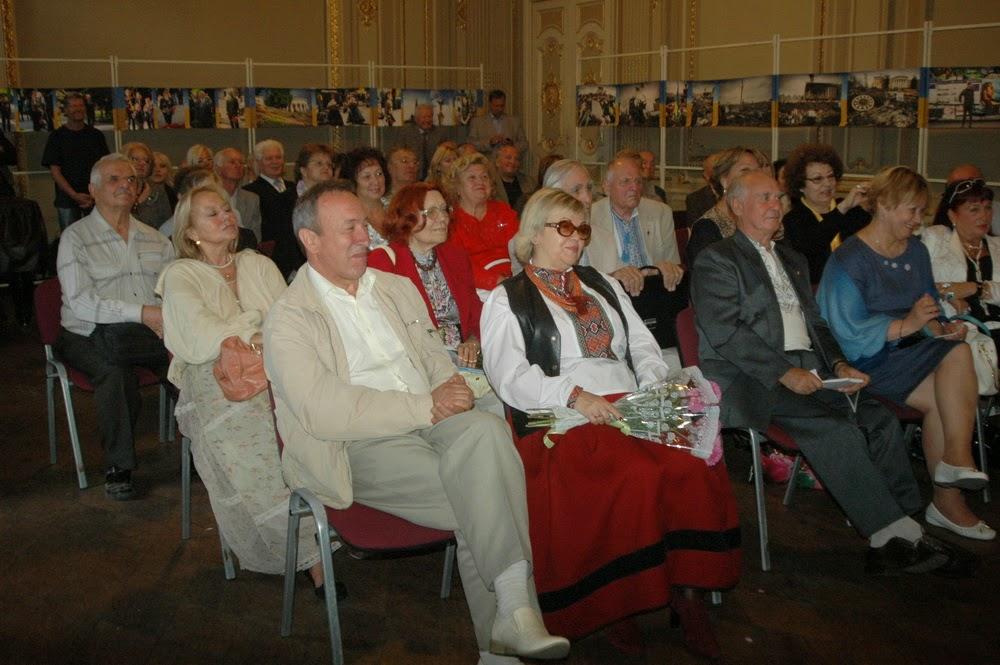 в зале Украинского фонда культуры