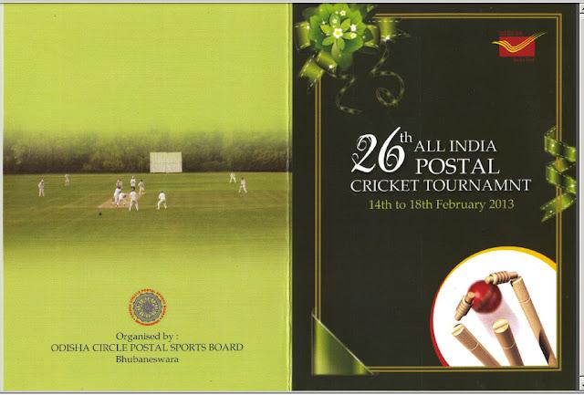 aipeugrc bhubaneswar odisha invitation card of 26th