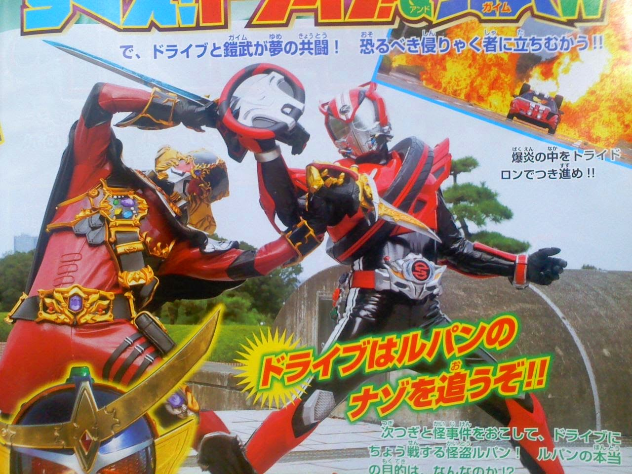 poster kamen rider drive the movie terbaru