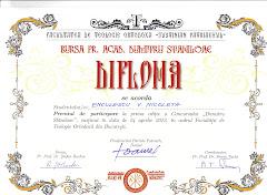"""Premiu de participare la Concursul """"Bursa Pr. Acad. Dumitru Stăniloae"""" - București"""