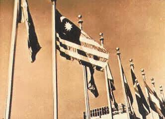 Bendera Malaysia mula digunakan secara rasminya pada 16 hb September, 1963