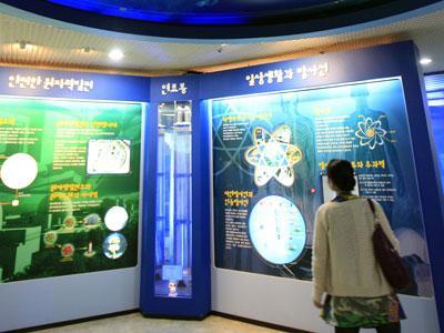 http://1.bp.blogspot.com/-ZXDan0KuxAE/TYQsmBtOSBI/AAAAAAAADys/XcIvpjo9d0Q/s1600/11-south-korea.jpg