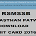Download Rajasthan Patwari Admit Card 2016 - Download RSMSSB Hall Tickets 2016