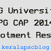 MG University PG CAP 2014 First Allotment Result