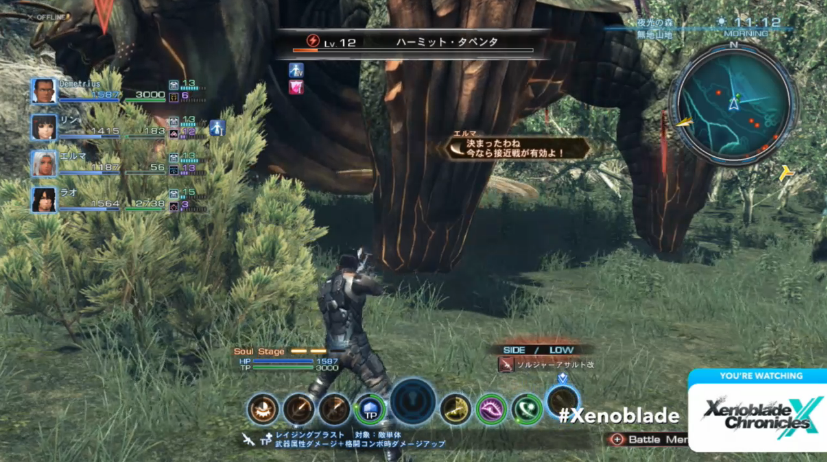Xenoblade Chronicles X turtle shelled monster Nintendo Wii U Treehouse rifle blade samurai