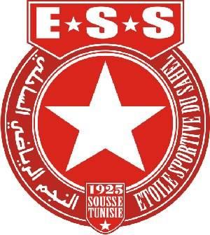 ESS: Moussa Maazou rejoint Vitoria Guimarães
