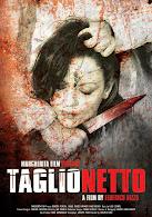 ...il film... con Nadia Carbone