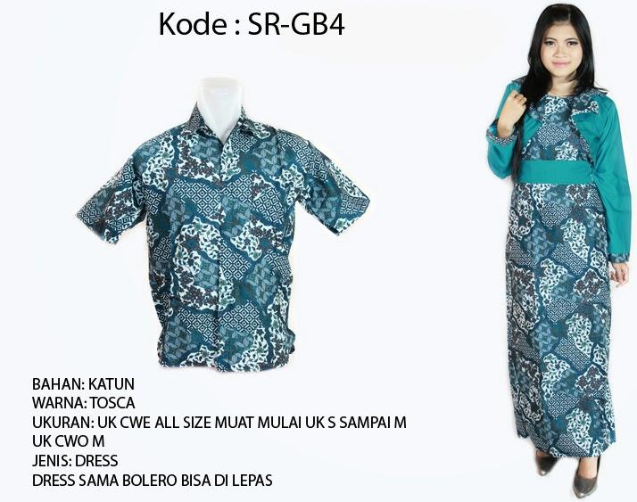 Baju Muslim Pasangan Murah 2013 Koleksi Baju Batik Couple